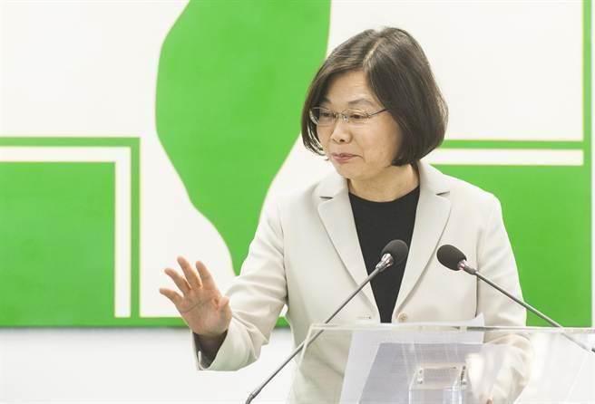 民进党自提人选角逐台北市长 港媒:得票数恐创历史新低