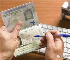 英国暑假旅游旺季将到 勿忘检查护照有效期限