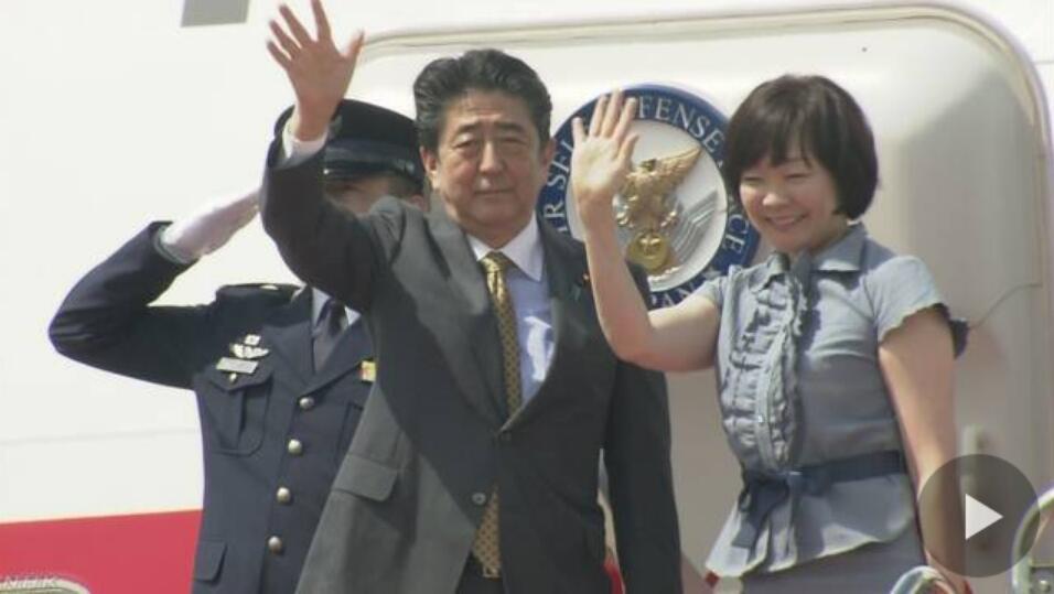 带着希望出发 日本首相安倍晋三启程前往俄罗斯