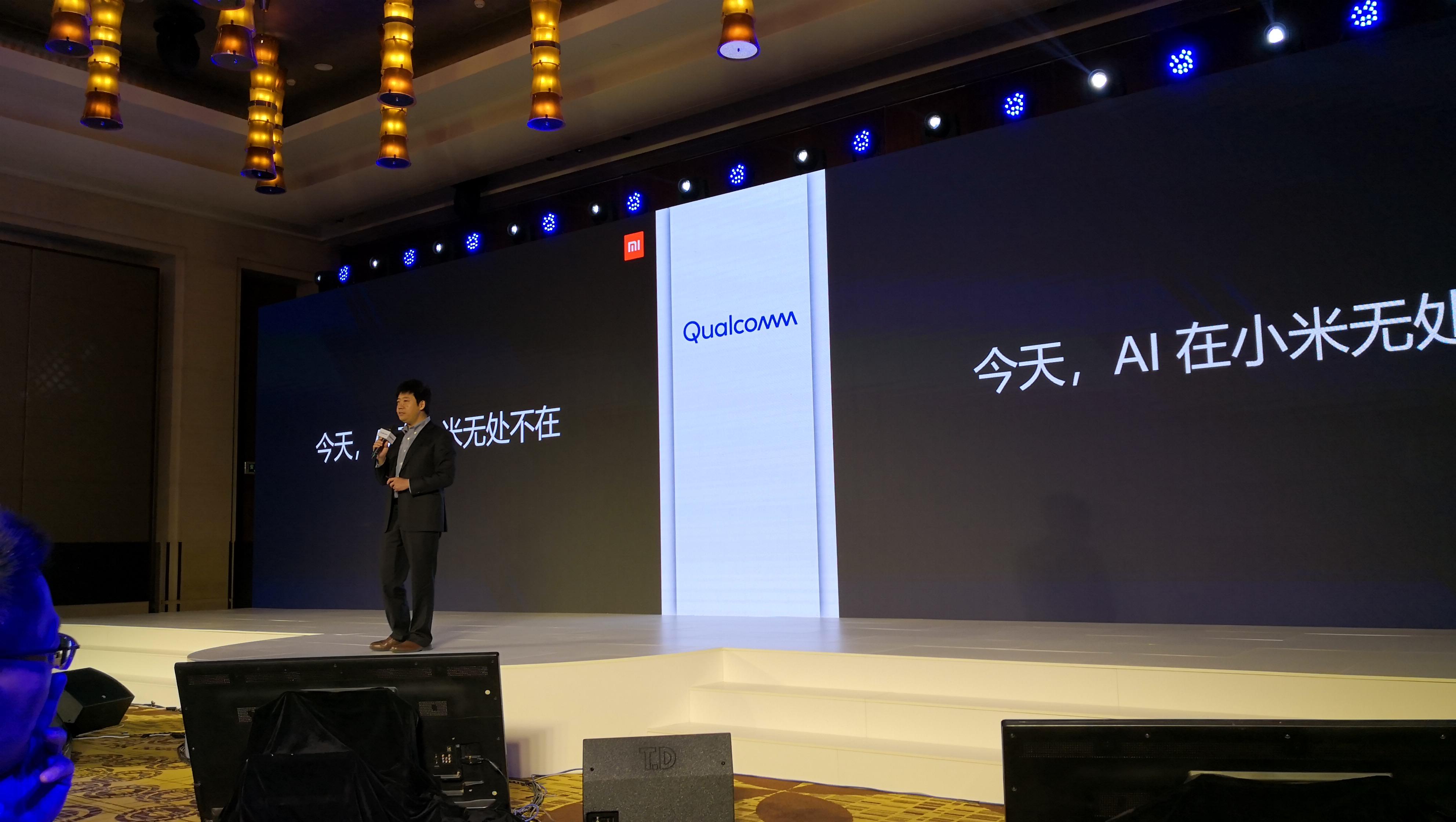 崔宝秋表示,人工智能将在小米无处不在。