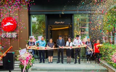 必胜客联合腾讯云打造全新智慧餐厅:用餐氛围由你做主