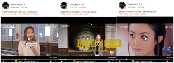 OnlyLady原创视频第一季度登录高铁全网播放量累计超3亿