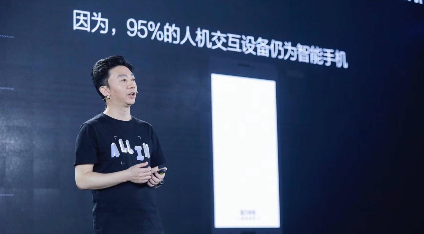 出门问问连发5款AI产品 打造全场景智能生活