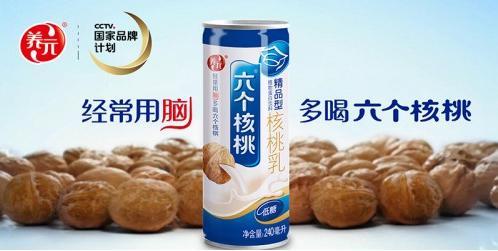 席卷植物蛋白饮料行业 六个核桃营养更易吸收