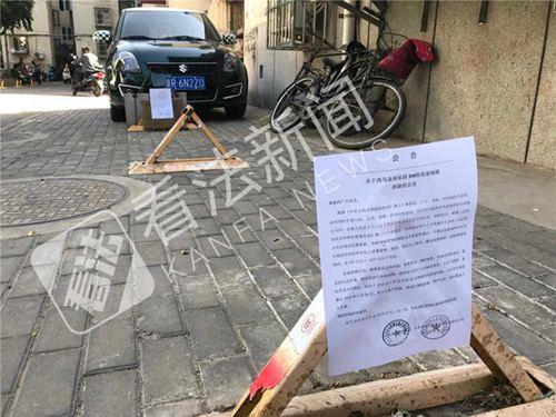 """北京""""最严停车条例""""落地,小区逐一拆除私装地锁"""