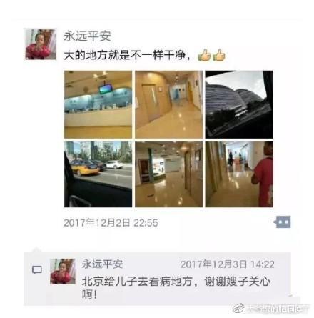 王凤雅之死事件进展:孩子家属拒绝透露筹款金额和剩余资金