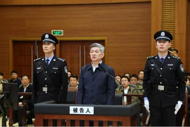 甘肃原副省长虞海燕受贿案一审开庭:收受财物6563余万
