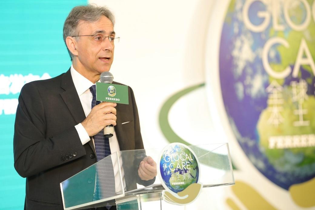费列罗集团举办企业社会责任报告发布会