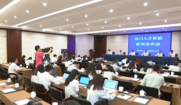 """四川发力海外引才:持中国""""绿卡""""的外籍人才可参加职称评审"""