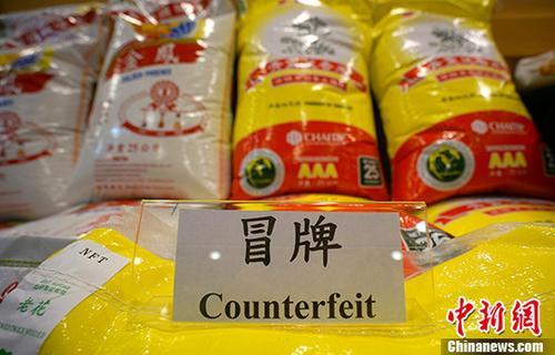 价钱从几块钱到几十块钱 买大米越贵就肯定越好?