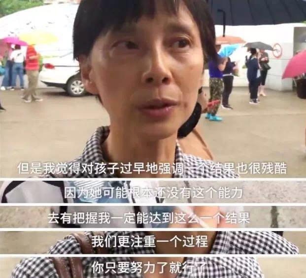 """上海三所名校随便选!看上海""""网红外婆""""怎么带""""牛娃"""""""