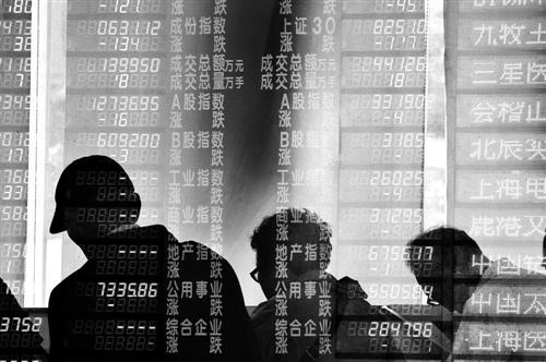 2018年首批退市股诞生:A股退市常态化已上路 - yuhongbo555888 - yuhongbo555888的博客