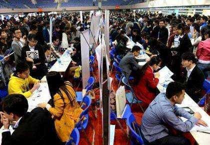 820万大学毕业生就业新动向:考研人数增加