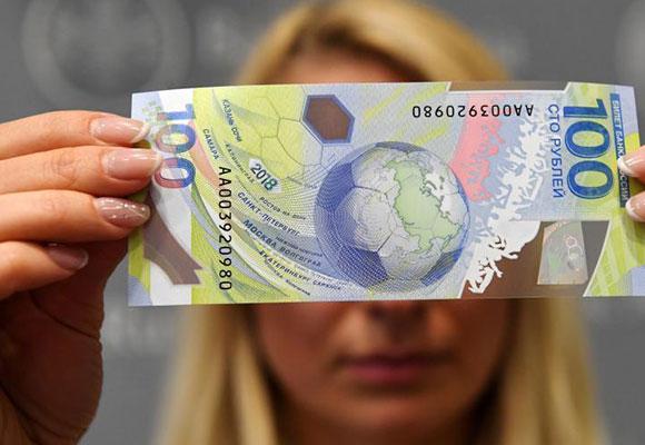 俄发行世界杯纪念钞票