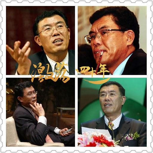 """激荡四十年 · """"思想家""""刘晓光"""