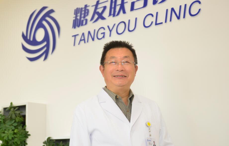 糖尿病专家许樟荣:科学证明心态好的人更健康长寿