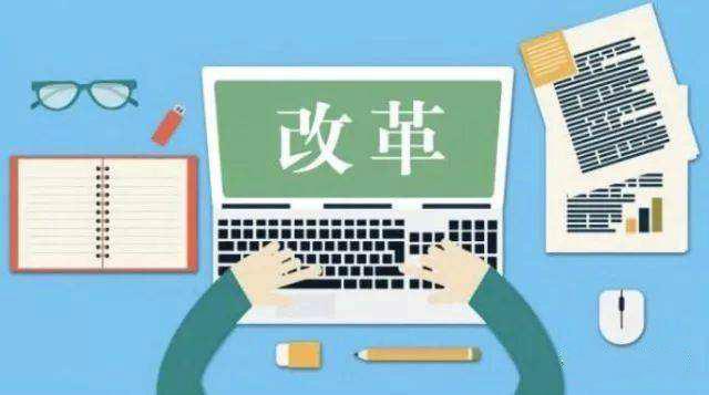 """北京将迎""""新高考""""市教委:高中禁止任意增减课时"""