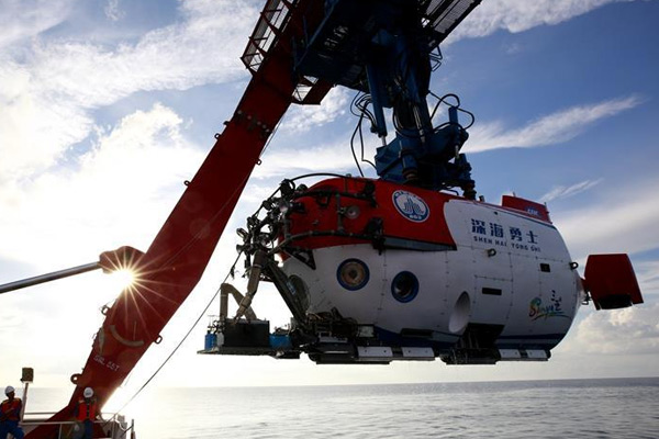 我国西沙深潜航次在南海获得重要发现