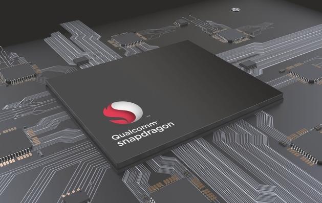 寻求新业务突破 高通将为增强现实领域推专用芯片