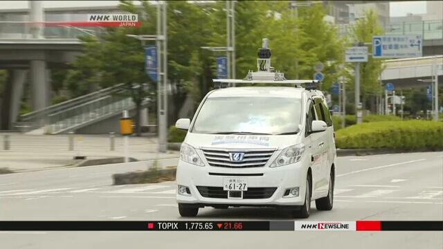 """日本""""永旺""""公司等开展自动驾驶汽车行驶试验"""