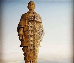 印度斥资4.6亿美元建世界最高雕像