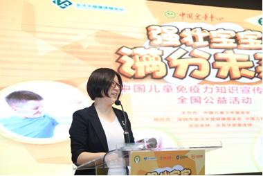 中国儿童免疫力现状调查:健康肠道菌群可改善免疫力紊乱