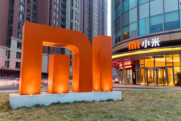 小米申请在香港上市 或成港股8年来最大IPO