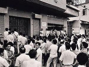 激荡四十年·中国股市的腾飞