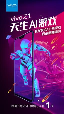 骁龙660刘海屏加持 超值vivo Z1明天预售