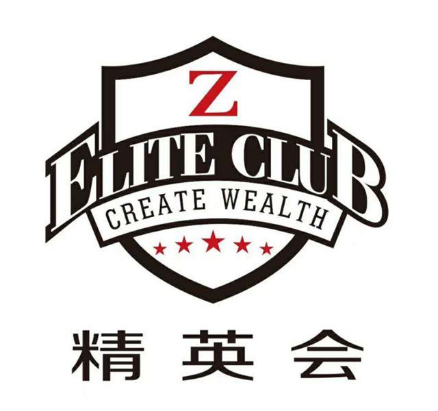 打造引领企业发展的多元化资源整合平台 ——专访中国精英会黄智中