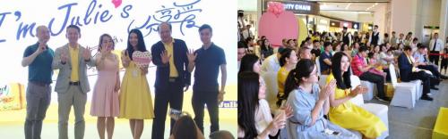"""茱蒂丝520品牌日发布会 与全民""""分享爱"""""""