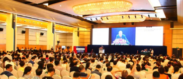 第四届华厦眼科国际论坛举办 1500名眼科大咖同台论道