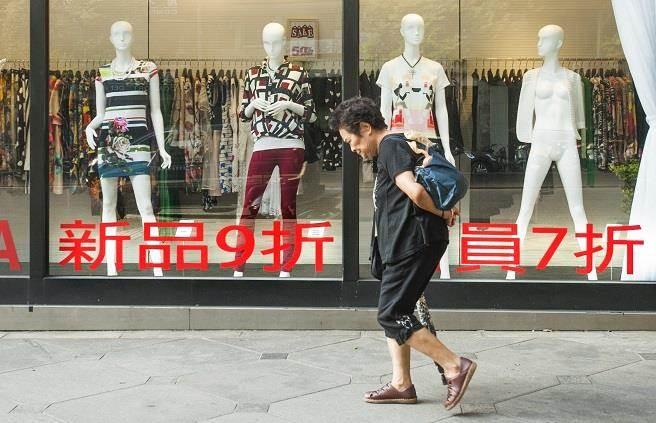 少子化问题日趋严重 福布斯警告:台湾经济剉咧等