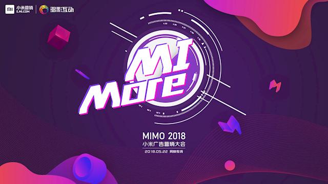 MIMO 2018 | 数据赋能 助力广告主从1到MORE