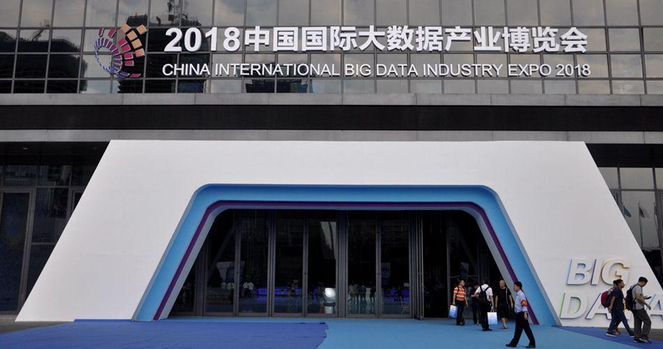 【壮阔东方潮 奋进新时代】一个西部城市升级样板 大数据让贵州实现弯道超车