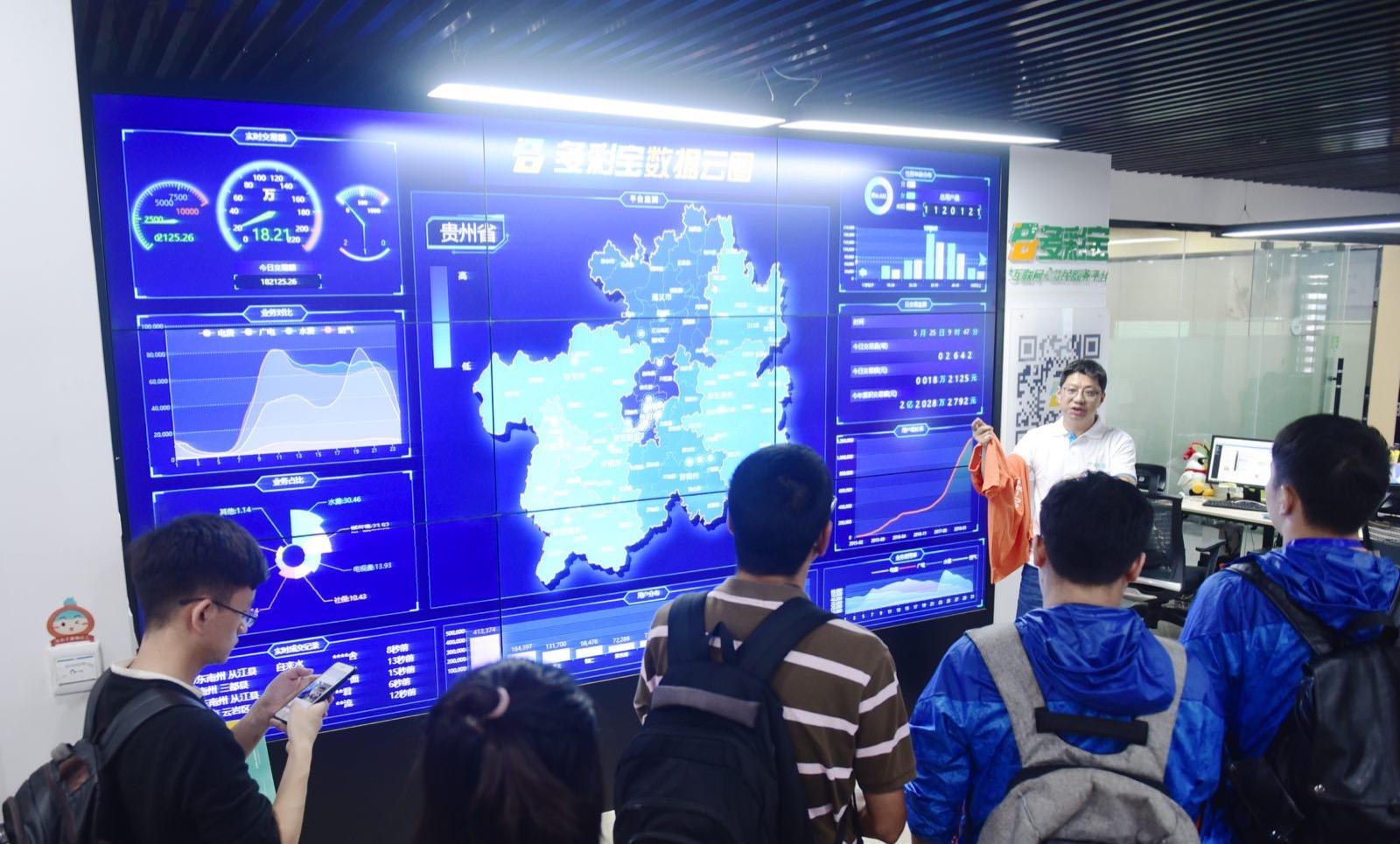 【壮阔东方潮奋进新时代】大数据助力民生服务 数据多跑路百姓不跑腿
