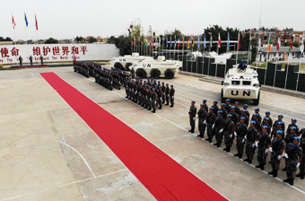 中国第17批赴黎巴嫩维和部队完成轮换交接