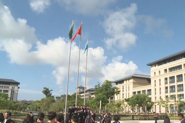 澳门大学举行首次升国旗仪式