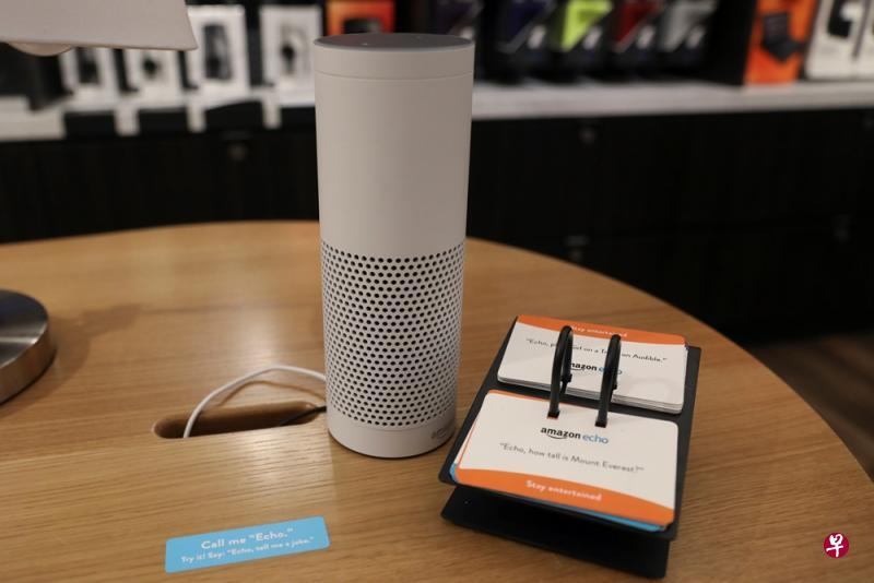 """亚马逊人工智能扬声器""""闯祸"""" 录下用户谈话放上网"""