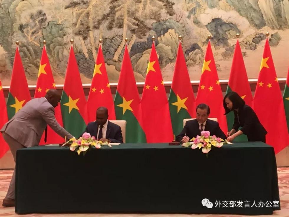 布基纳法索:台湾是中国领土不可分割的一部分