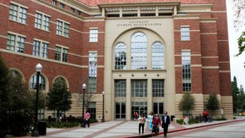 南加州大学保健中心