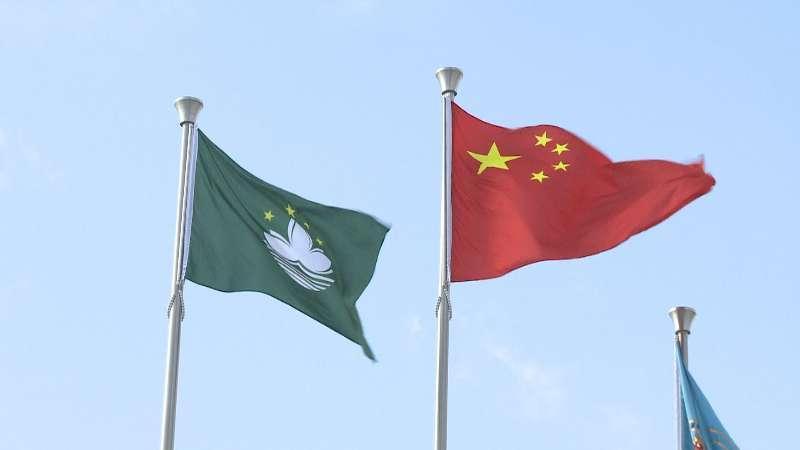 澳门大学举行首次升国旗仪式 系澳门首间举行该仪式的公立大学