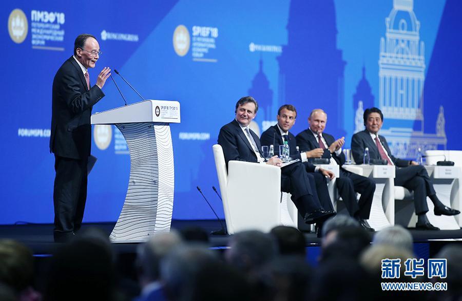 王岐山在第二十二届圣彼得堡国际经济论坛上的致辞(全文)