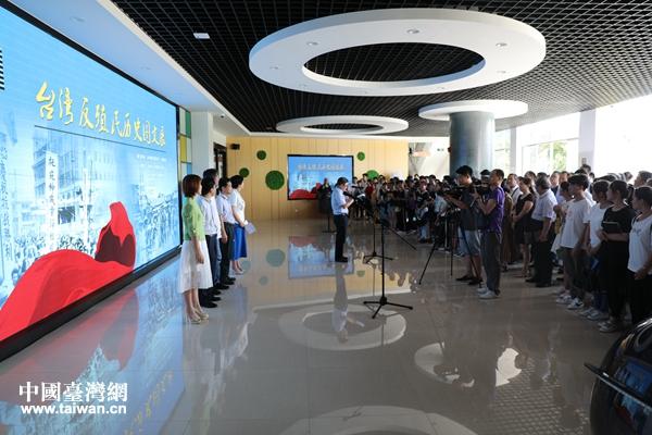 """""""台湾反殖民历史图文展""""广西贺州举行 150余幅珍贵图片展"""