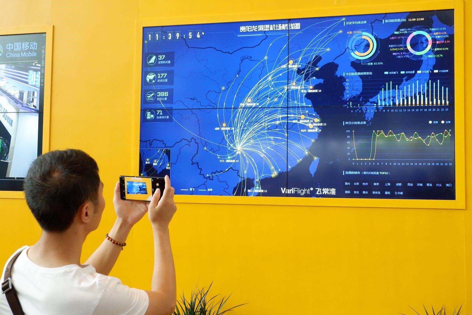 航班延误顽疾有望改善 飞常准用大数据勾勒智慧机场蓝图