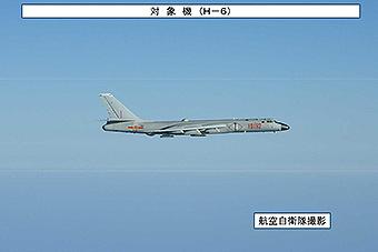 日本再次放出我轰6K巡航高清照