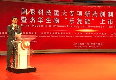 """国家科技重大专项新药乙肝药物""""乐复能""""全球上市"""