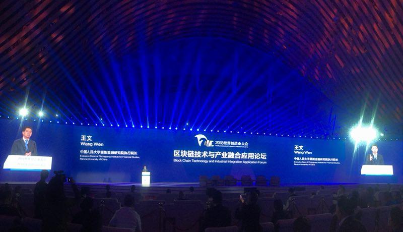 王文:中国制造业仍被世界看好