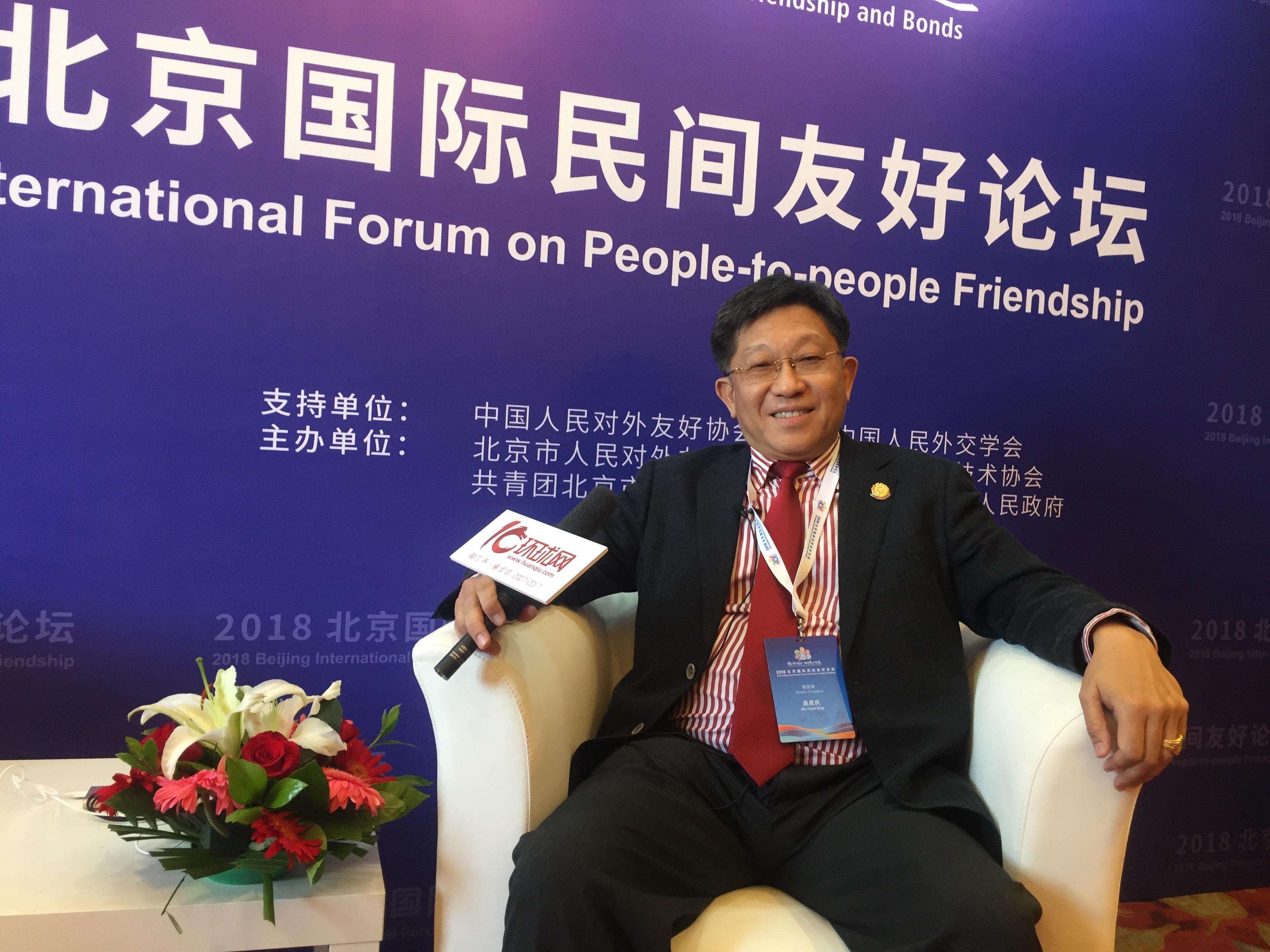 新加坡中国协会会长用夫妻关系比喻两国民间交流:有摩擦,但大方向是好的