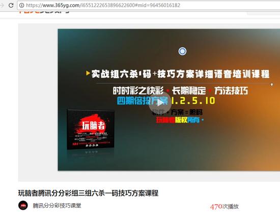 腾讯封杀今日头条旗下视频网?回应:含赌博内容